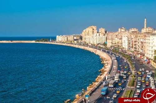 الکساندریا - مصر