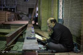 مراسم احیا شب بیست و یکم ماه رمضان - مسجدجامع بازار تهران