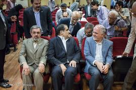 افتتاح اولين مرکز جامع تصوير برداری کشور در مرکز طبی کودکان