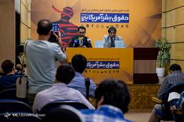 نشست خبری دومین جشنواره بینالمللی حقوق بشر آمریکایی