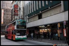 thm 6610798 613 - تصاویری جالب از هنگ کنگ