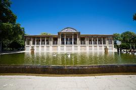 باغ عفیف آباد