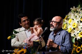 شانزدهمین جشن سالیانه انجمن منتقدان و نویسندگان خانه تئاتر