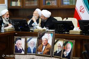 اولین جلسه دوره جدید مجمع تشخیص مصلحت نظام