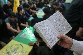 تشییع سه شهید مدافع حرم در قم