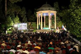 آیین گرامیداشت روز حافظ در شیراز