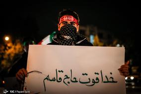 جشن پایان سیطره شجره خبیثه داعش