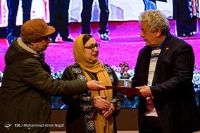 آئین اختتامیه بیست و چهارمین جشنواره بین المللی تئاتر کودک و نوجوان - همدان