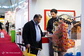 چهادهمین نمایشگاه بین المللی تبلیغات، بازاریابی و صنایع وابسته