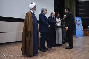 مراسم بیستوسومین سالگرد شهادت شهید ستاری