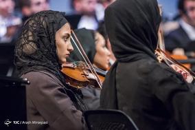 اجرای ارکستر ملی ایران در سی و سومین جشنواره موسیقی فجر