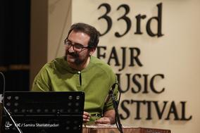 اجرای اردوان کامکار در سی و سومین جشنواره موسیقس فجر