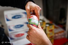بازرسی تعزیزات از اغذیه فروشی های میدان انقلاب