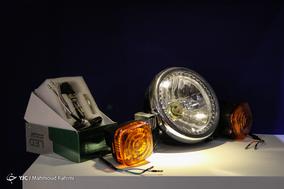 چهارمین نمایشگاه بین المللی ایران رایدکس