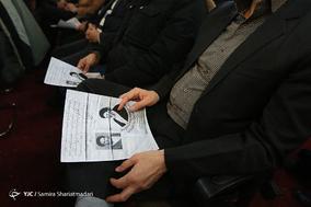 مراسم افتتاحیه شبکه رادیویی انقلاب