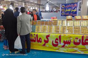 اولین نمایشگاه گردشگری و هتلداری و صنایع وابسته در همدان