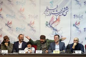 نشست خبری فیلم مصادره- روز هشتم جشنواره فیلم فجر