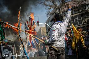 جشن مردمی انقلاب - 5