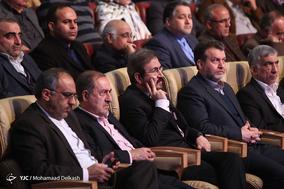 اختتامیه سیوششمین جشنواره فیلم فجر