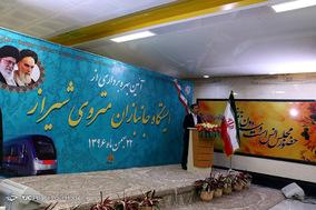 بهره برداری از ایستگاه جانبازان قطار شهری شیراز