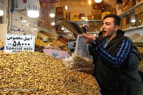 بازار خرید و فروش آجیل و خشکبار