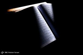 مراسم اعتکاف در امامزاده صالح