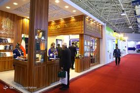 نمایشگاه بانک،بیمه و بورس