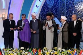 ختتامیه سی و پنجمین دوره مسابقات بینالمللی قرآن کریم
