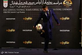 رونمایی از لباس رسمی تیم ملی