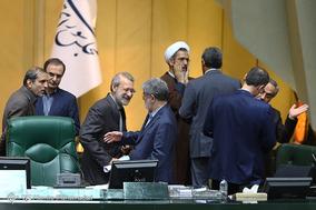 صحن علنی مجلس شورای اسلامی - 26 اردیبهشت 97