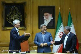 تنفیذ حکم شهردار تهران