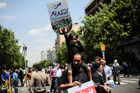 راهپیمایی نمازگزاران تهرانی در محکومیت انتقال سفارت آمریکا به قدس