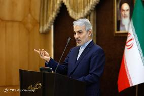 نشست خبری سخنگوی دولت - 1 خرداد 1397