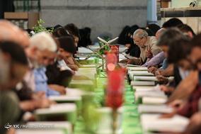 مراسم جزء خوانی قرآن کریم در حرم شاه عبدالعظیم