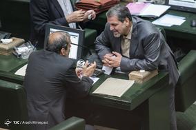 صحن علنی مجلس شورای اسلامی - 2 خرداد 97