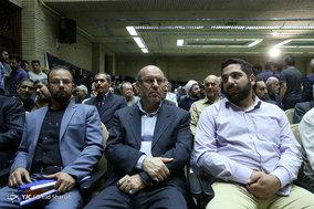 مراسم ختم حجت الاسلام والمسلمین احمد احمدی