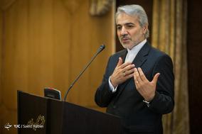 نشست خبری سخنگوی دولت - 22 خرداد 97