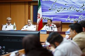 نشست رسانه ای رئیس پلیس راهور تهران بزرگ