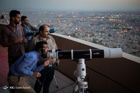 استهلال ماه شوال از فراز برج میلاد