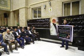 مراسم چهلمین روز درگذشت مرحوم علیزاده