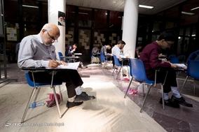 آزمون سراسری کارشناسی سال ۹۷ - همدان
