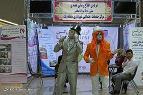 اجرای ویژه برنامه های هفته مبارزه با مواد مخدر در  ایستگاه تجریش متروی تهران