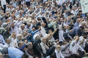 نماز جمعه تهران - 15 تیر 1397