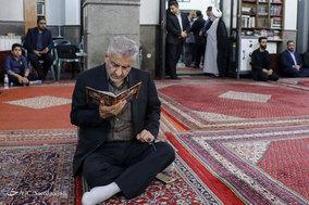 بزرگداشت آیت الله محمدی گیلانی