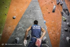 اردوی تیم ملی سنگنوردی در همدان