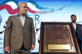 نخستین آیین رونمایی از ثبت مکتب نستعلیق میرعماد الحسنی