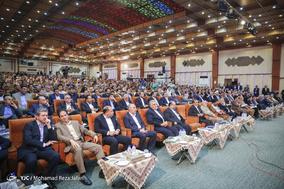 جلسه ی شورای اداری استان اصفهان
