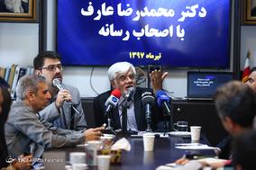 نشست خبری محمدرضا عارف