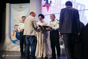 اختتامیه سومین جشنواره چادرهای آسمانی