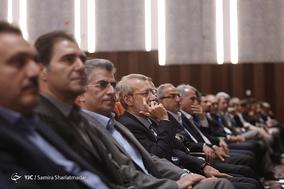 بیست و یکمین اجلاس سالانه هیئت عمومی سازمان نظاممهندسی